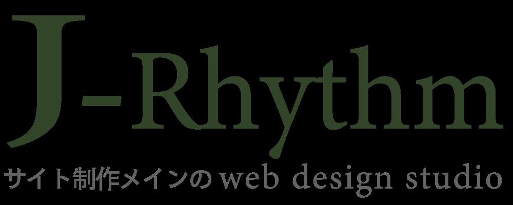 webデザイン制作スタジオ『J-Rhythm(ジェイリズム)』