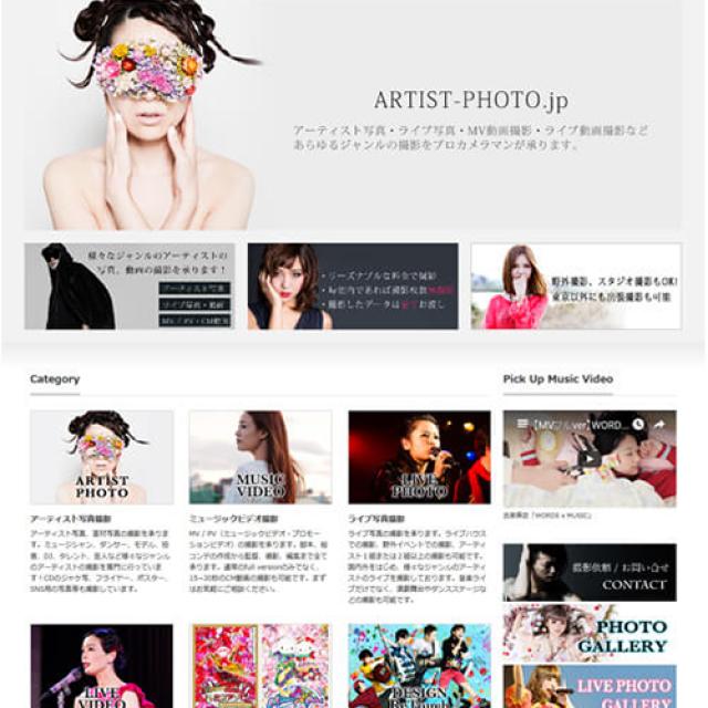 ArtistPhoto1